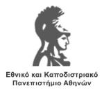Εθνικό και Καποδιστριακό Πανεπιστήμιο Αθηνών - ΕΚΠΑ