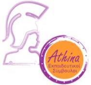 AthinaEdu
