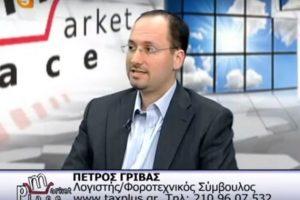Petros-Grivas-660x420