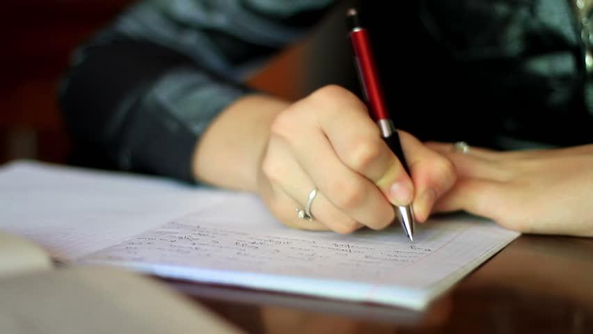 Διόρθωση γραπτών λυκείου - σεμινάριο