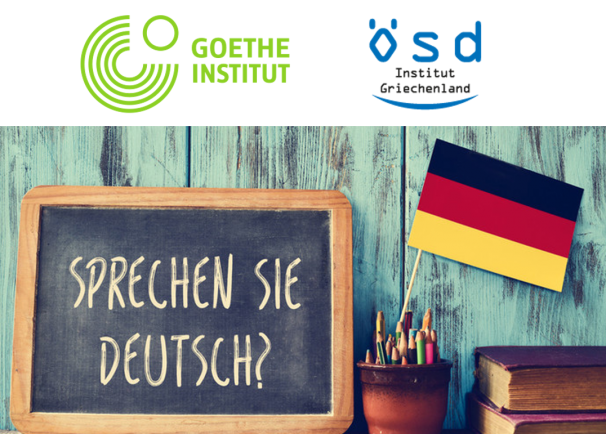 Πιστοποίηση γερμανικής γλώσσας του Goethe ή του ÖSD;