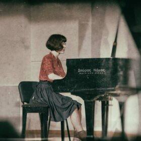 Καλοκαιρινού Μαριανίνα – Πιάνο