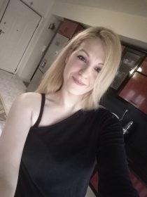 Κουκουγιάννη Μαρία – Βουλγαρική Γλώσσα